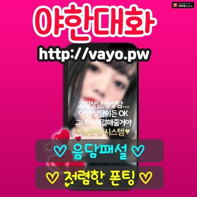 용현3동소개팅장소