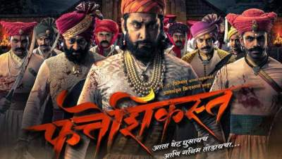 Fatteshikast (2019) Marathi Movies Download HD 480p