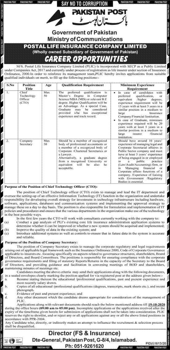 Pakistan Post Ministry of Communications Pakistan Post PLIC Jobs 2020