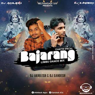 Bajarang Limbu (Dance Mix) - Dj Sandesh & Dj Akilesh
