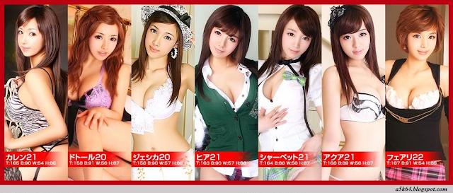 Share Big-Albom Korean Girls Epic Photoshop