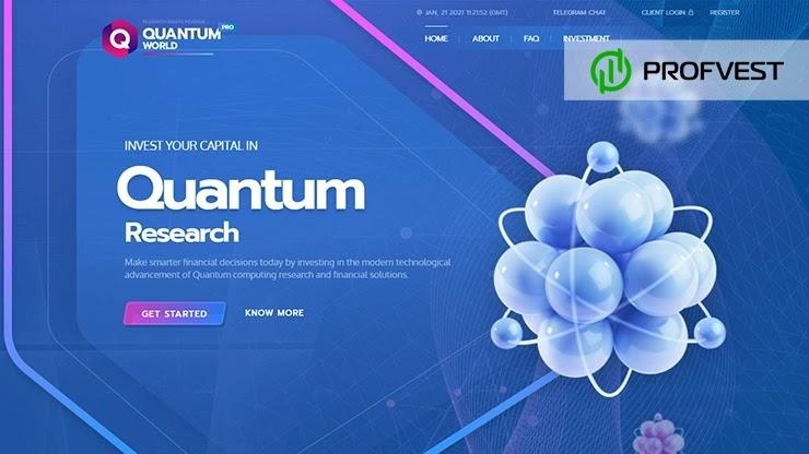 QuantumWorld обзор и отзывы HYIP-проекта