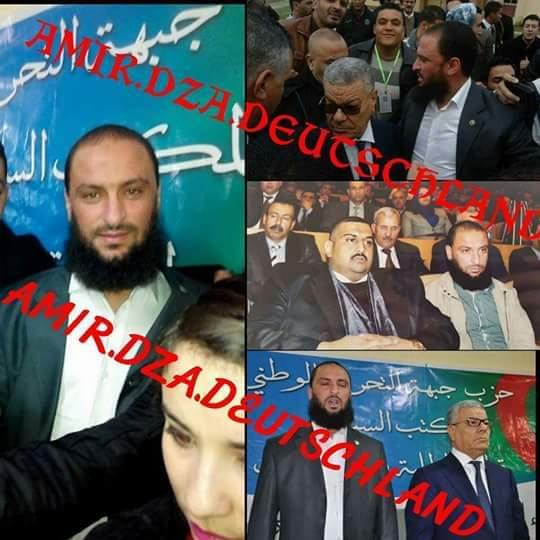 المخابرات تجنّد التظيمات الطلابية المخابراتية من اجل الإنتخابات بن لادن بوضياف