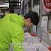 Μια «πόλη μηδενικών αποβλήτων» - χωρίς σκουπίδια – Οι κάτοικοι «τρέχουν» το εργοστάσιο ανακύκλωσης [video]