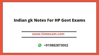 Indian Gk for HP Govt Exam