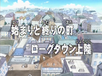 One Piece Episode 48