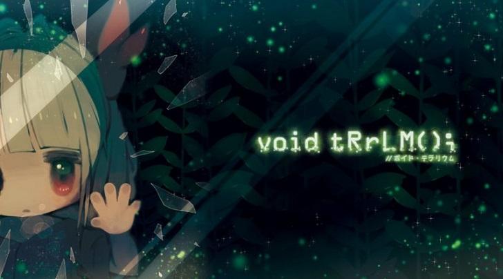 Void Terrarium Story