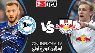 مشاهدة مباراة أرمينيا بيليفيلد ولايبزيج بث مباشر اليوم 19-03-2021 في الدوري الألماني