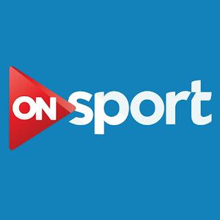 البث المباشر لقناة اون سبورت on sport