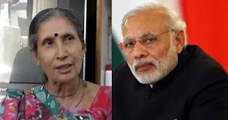 Why Modi Left His Wife Reason Opened