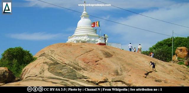 Kirinda Viharaya