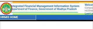 IFMS: Pay Slip From MP Treasury एमपी ट्रेजरी से Salary Slip डाउनलोड कैसे करें