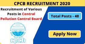 Central Pollution Control Board Recruitment 2020