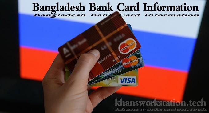 Bangladesh Bank Card Information | Credit Card, Debit Card, Pre-Paid Card