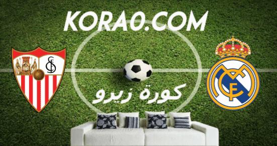 مشاهدة مباراة ريال مدريد واشبيلية بث مباشر اليوم 18-1-2020 الدوري الإسباني