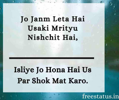 Bhagwat-Gita-Quotes