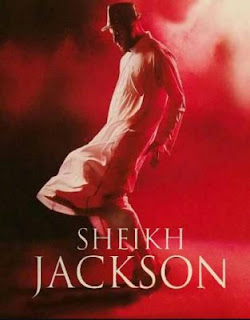 مشاهدة فيلم الشيخ جاكسون 2017