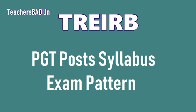 treirb pgt posts syllabus,exam pattern 2018,telangana residential recruitment board pgt posts syllabus,exam pattern 2018, telangana gurukulam recruitment board pgt posts syllabus,exam pattern 2018, ts residential recruitment board pgt posts syllabus, exam pattern 2018, s gurukulam recruitment board pgt posts syllabus,exam pattern 2018,trrb tgts syllabus,exam pattern 2018, tgrb tgts syllabus, exam pattern2018