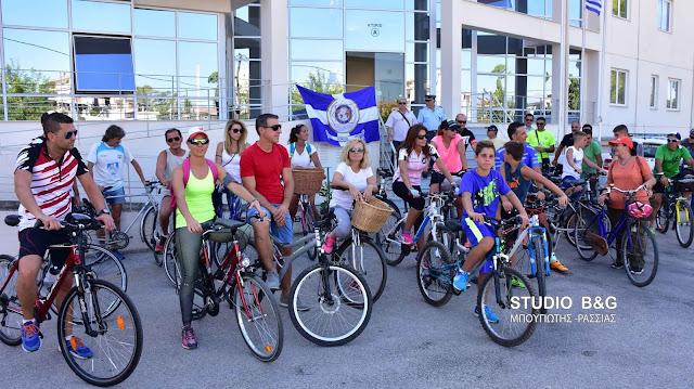 Μια αλλιώτικη ποδηλατοπορεία διοργάνωσαν αστυνομικοί στο Ναύπλιο