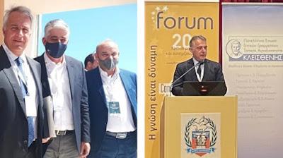 Βιώσιμη Πόλη:  Επιστημονικό Συνέδριο της Ένωσης ΓΓ «Κλεισθένης»
