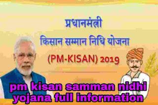 Pardhanmantri Kisan Samman Nidhi yojana ki tisri kist aj se start