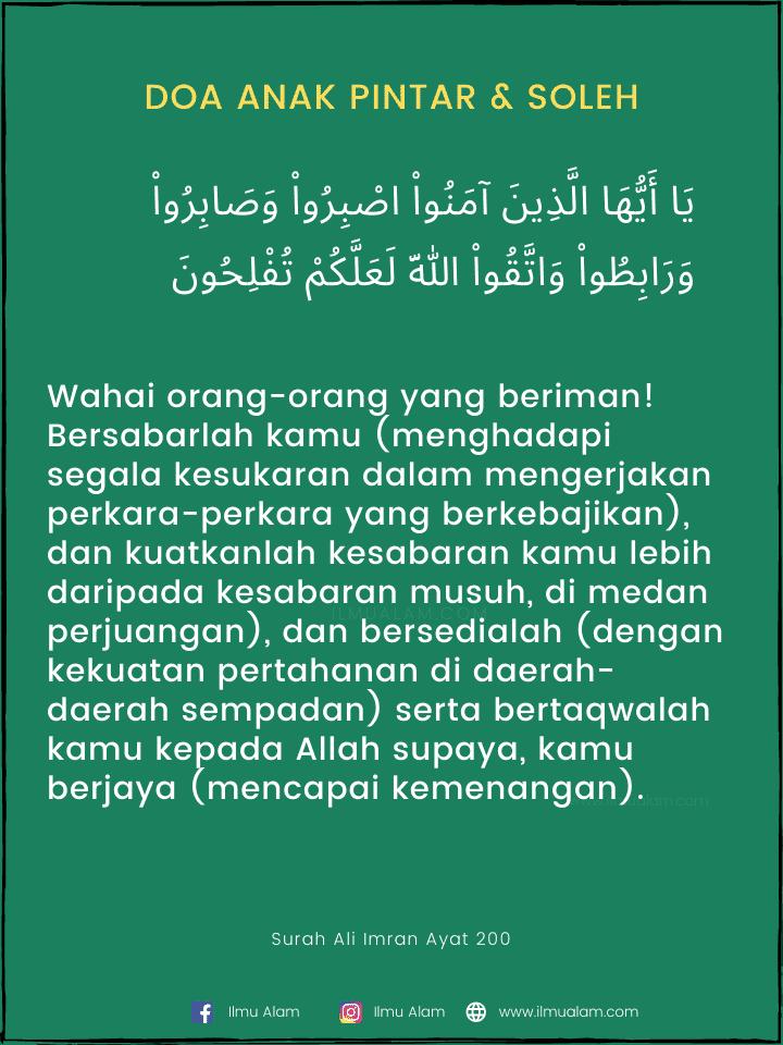 doa untuk anak lelaki soleh dan anak perempuan solehah