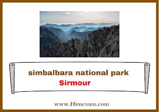 simbalbara national park Sirmour