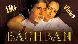 बाग़बान Baghban Title Song Hindi Lyrics - Richa Sharma