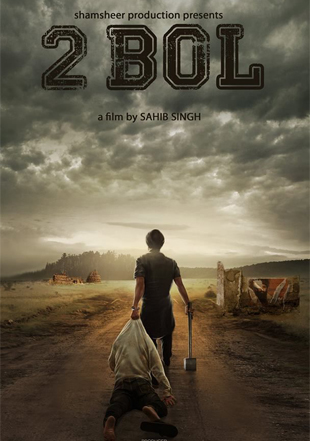 2 Bol (2016) Full Punjabi Movie Download HDRip 720p