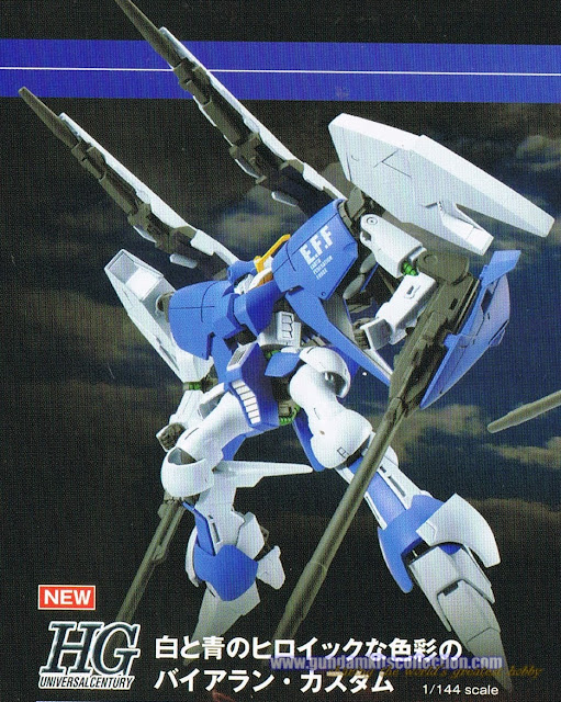 P-Bandai: HGUC 1/144 Byarlant Custom 02 - Official images