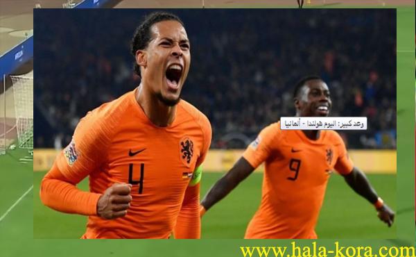 ملخص ونتيجة مباراة ألمانيا ضد هولندا