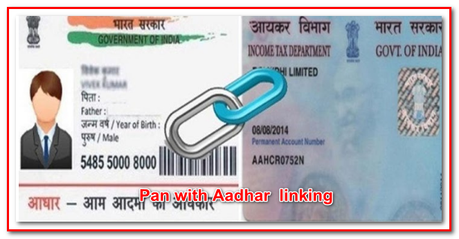 link-pan-with-aadhar