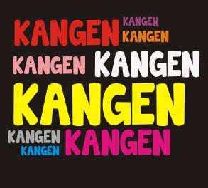 Gambar DP BBM Kangen dan Rindu Buat Pacar
