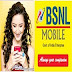 BSNL issuing Free SIM card to New and Port-In mobile customers through Special Offer in Kerala Circle upto 30th June, 2017