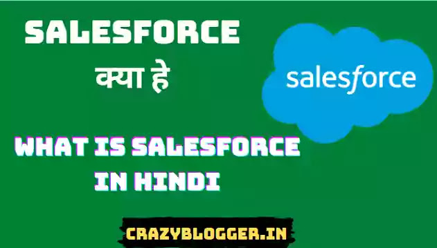 salesforce kya hai in Hindi