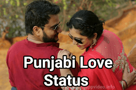 Punjabi Love Status For Whatsapp And Facebook