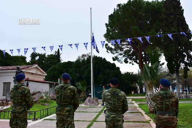 25η Μαρτίου: Έπαρση της Ελληνικής σημαίας από άγημα του στρατού στο Ναύπλιο (βίντεο)