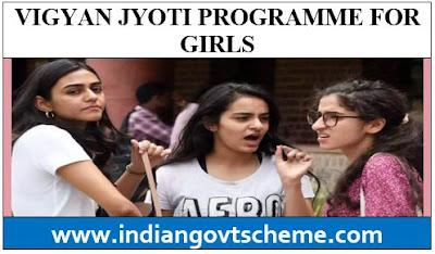 Vigyan Jyoti Programme