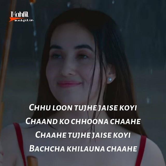 Hawa Banke Lyrics - Darshan Raval and Simran