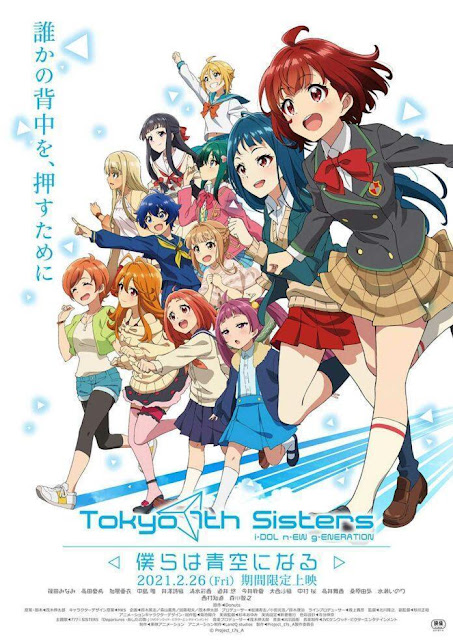Watch the First 7 Minutes of the Tokyo 7th Sisters Anime Movie