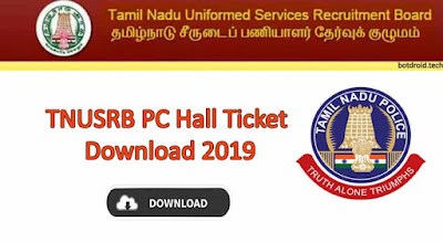 TNUSRB Police Constable Hall Ticket 2019 Download Admit Card