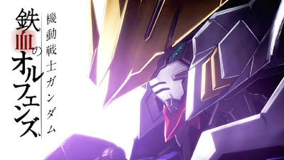 Download OST Mobile Suit Gundam: Iron-Blooded Orphans
