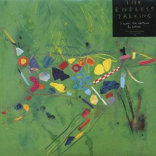 Haruomi Hosono - The Endless Talking Music Album Reviews