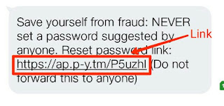 Paytm Password Reset link in message box