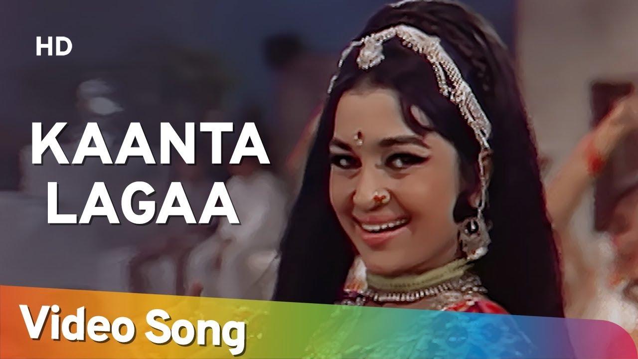 Kaanta Laga Lyrics Samadhi | Asha Parekh | Lata Mangeshkar