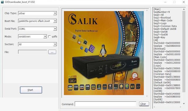 تحويلات أجهزة SALIK سالك