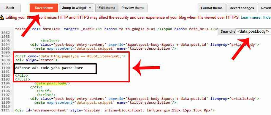 Blogger blog ke sabhi post me adsense ke ads kaise lagaye