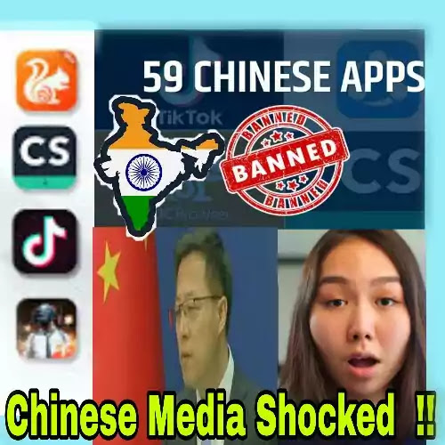 India-ban-59-Chinese-app-Chinese-Media-Reaction