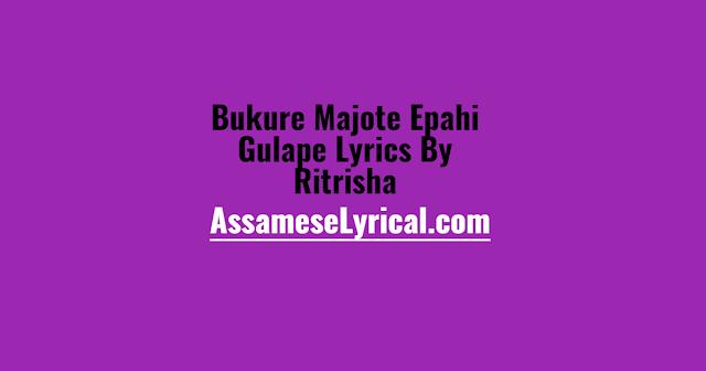 Bukure Majote Epahi Gulape Lyrics