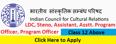 Indian Council for Cultural Relations (ICCR)